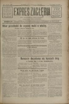 Expres Zagłębia : jedyny organ demokratyczny niezależny woj. kieleckiego. R.7, nr 225 (17 sierpnia 1932)