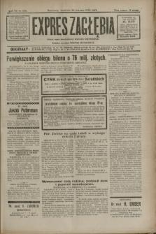 Expres Zagłębia : jedyny organ demokratyczny niezależny woj. kieleckiego. R.7, nr 236 (28 sierpnia 1932)