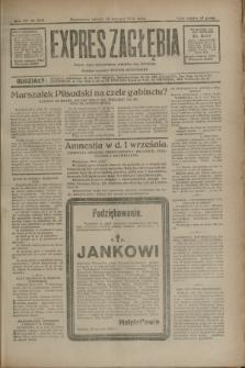 Expres Zagłębia : jedyny organ demokratyczny niezależny woj. kieleckiego. R.7, nr 238 (30 sierpnia 1932)