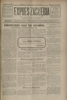 Expres Zagłębia : jedyny organ demokratyczny niezależny woj. kieleckiego. R.7, nr 286 (18 października 1932)
