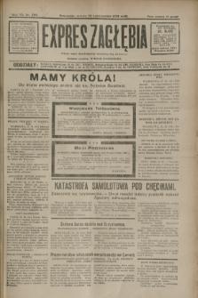 Expres Zagłębia : jedyny organ demokratyczny niezależny woj. kieleckiego. R.7, nr 290 (22 października 1932)