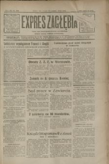 Expres Zagłębia : jedyny organ demokratyczny niezależny woj. kieleckiego. R.7, nr 341 (13 grudnia 1932)