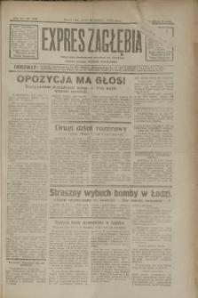 Expres Zagłębia : jedyny organ demokratyczny niezależny woj. kieleckiego. R.7, nr 342 (14 grudnia 1932)