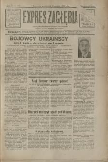 Expres Zagłębia : jedyny organ demokratyczny niezależny woj. kieleckiego. R.7, nr 347 (19 grudnia 1932)