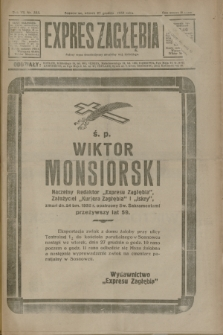 Expres Zagłębia : jedyny organ demokratyczny niezależny woj. kieleckiego. R.7, nr 353 (27 grudnia 1932)