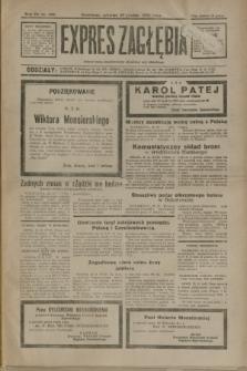 Expres Zagłębia : jedyny organ demokratyczny niezależny woj. kieleckiego. R.7, nr 355 (29 grudnia 1932)