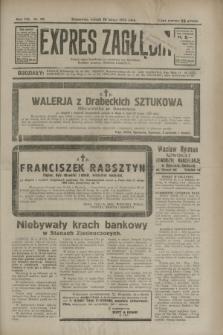 Expres Zagłębia : jedyny organ demokratyczny niezależny woj. kieleckiego. R.8, nr 59 (28 lutego 1933)