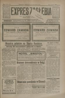 Expres Zagłębia : jedyny organ demokratyczny niezależny woj. kieleckiego. R.9, nr 13 (14 stycznia 1934)
