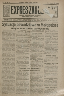 Expres Zagłębia : jedyny organ demokratyczny niezależny woj. kieleckiego. R.9, nr 197 (21 lipca 1934)
