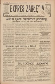 Expres Zagłębia : jedyny organ demokratyczny niezależny woj. kieleckiego. R.11, nr 108 (20 kwietnia 1936)