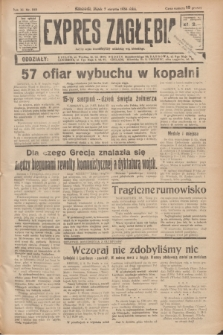Expres Zagłębia : jedyny organ demokratyczny niezależny woj. kieleckiego. R.11, nr 215 (7 sierpnia 1936)