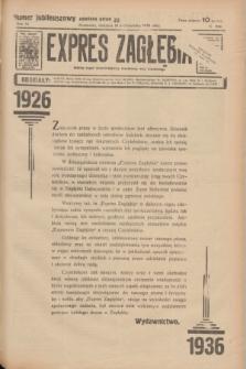 Expres Zagłębia : jedyny organ demokratyczny niezależny woj. kieleckiego. R.11, nr 286 (18 października 1936)