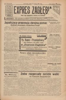 Expres Zagłębia : jedyny organ demokratyczny niezależny woj. kieleckiego. R.11, nr 347 (18 grudnia 1936)