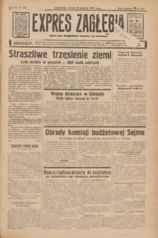 Expres Zagłębia : jedyny organ demokratyczny niezależny woj. kieleckiego. R.11, nr 351 (22 grudnia 1936)