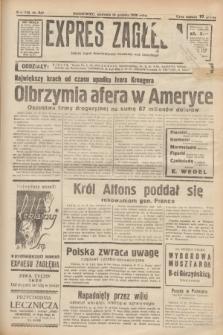 Expres Zagłębia : jedyny organ demokratyczny niezależny woj. kieleckiego. R.13, nr 347 (18 grudnia 1938) + wkładka