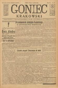 Gazeta Narodowa. 1925, nr231