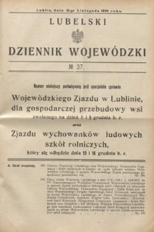 Lubelski Dziennik Wojewódzki. [R.10], № 37 (13 listopada 1929)