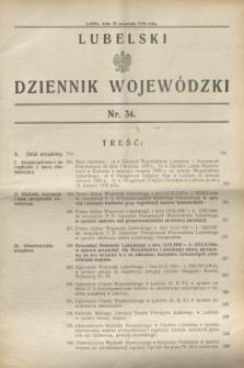 Lubelski Dziennik Wojewódzki. [R.11], nr 34 (25 września 1930)