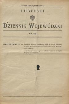 Lubelski Dziennik Wojewódzki. [R.11], nr 46 (20 grudnia 1930)