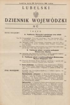 Lubelski Dziennik Wojewódzki. [R.12], nr 10 (22 kwietnia 1931)