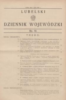 Lubelski Dziennik Wojewódzki. [R.12], nr 12 (5 maja 1931)