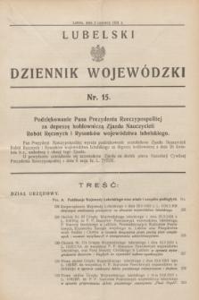 Lubelski Dziennik Wojewódzki. [R.12], nr 15 (2 czerwca 1931)