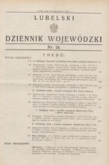 Lubelski Dziennik Wojewódzki. [R.12], nr 24 (15 października 1931)