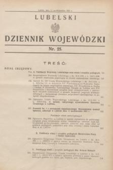 Lubelski Dziennik Wojewódzki. [R.12], nr 25 (31 października 1931)