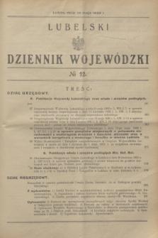 Lubelski Dziennik Wojewódzki. [R.13], nr 12 (14 maja 1932)