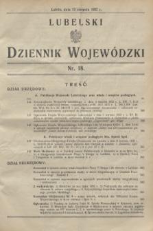 Lubelski Dziennik Wojewódzki. [R.13], nr 18 (13 sierpnia 1932)