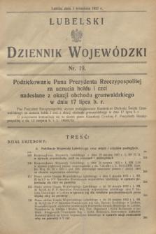 Lubelski Dziennik Wojewódzki. [R.13], nr 19 (1 września 1932)