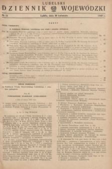 Lubelski Dziennik Wojewódzki. 1949, nr 11 (20 kwietnia)