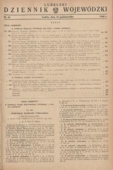 Lubelski Dziennik Wojewódzki. 1949, nr 28 (15 października)