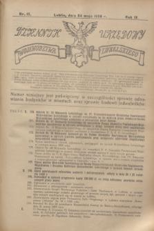 Dziennik Urzędowy Województwa Lubelskiego. R.9, nr 17 (24 maja 1928)
