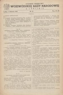 Dziennik Urzędowy Wojewódzkiej Rady Narodowej w Lublinie. 1952, nr 12 (1 sierpnia)