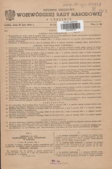 Dziennik Urzędowy Wojewódzkiej Rady Narodowej w Lublinie. 1963, nr 1/2 (25 lutego)