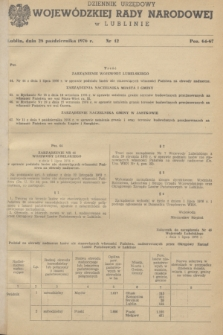 Dziennik Urzędowy Wojewódzkiej Rady Narodowej w Lublinie. 1976, nr 12 (28 października)