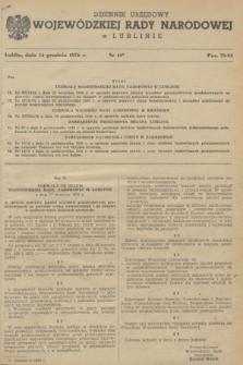 Dziennik Urzędowy Wojewódzkiej Rady Narodowej w Lublinie. 1976, nr 14 (14 grudnia)