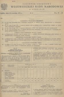 Dziennik Urzędowy Wojewódzkiej Rady Narodowej w Lublinie. 1978, nr 6 (12 września)