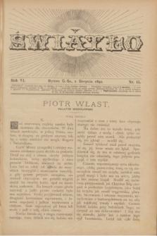 Światło. R.6, nr 15 (1 sierpnia 1892) + dod.