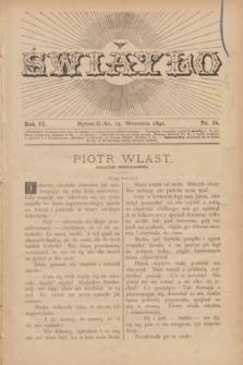 Światło. R.6, nr 18 (15 września 1892) + dod.