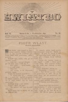 Światło. R.6, nr 19 (1 października 1892) + dod.