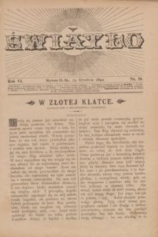 Światło. R.6, nr 24 (15 grudnia 1892) + dod.