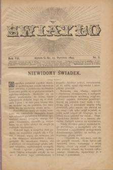 Światło. R.7, nr 2 (15 stycznia 1893) + dod.