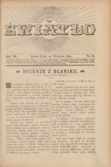 Światło. R.7, nr 18 (15 września 1893) + dod.