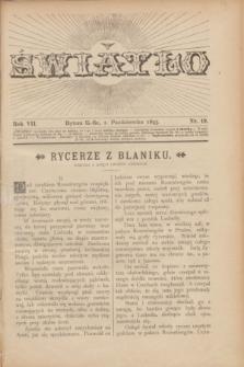 Światło. R.7, Nr. 19 (1 października 1893) + dod.