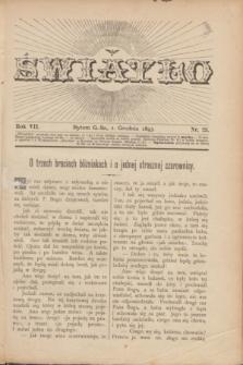 Światło. R.7, nr 23 (1 grudnia 1893) + dod.