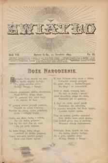Światło. R.7, nr 24 (15 grudnia 1893) + dod.