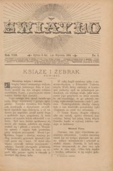Światło. R.8, nr 1 (1 stycznia 1894) + dod.