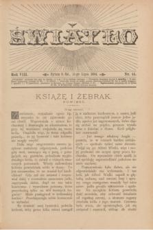 Światło. R.8, nr 14 (15 lipca 1894) + dod.